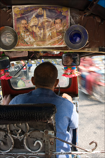 Our Tuk Tuk for the afternoon.
