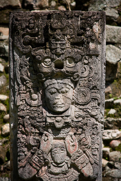 An example of the detailed carving on a stela.