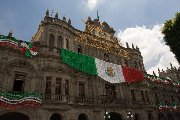 A building off the Zócalo